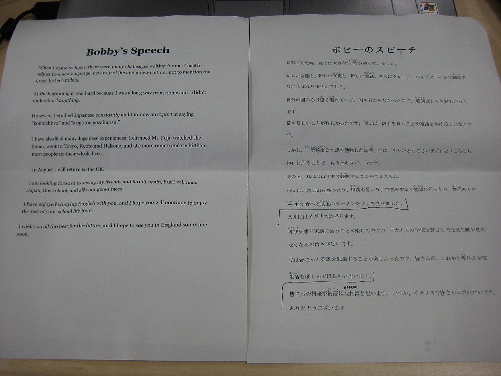 fairwel speech essay writing service iwcourseworkahau  fairwel speech it is important to keep a farewell speech short and concise  when writing the
